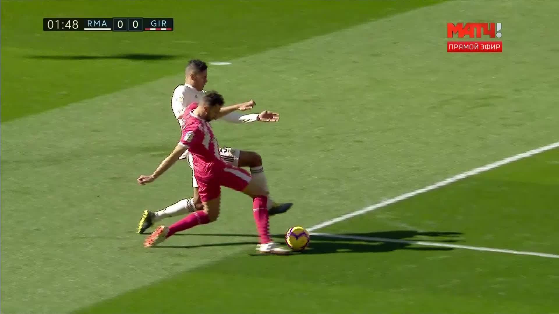 Real Madrid 1-2 Girona