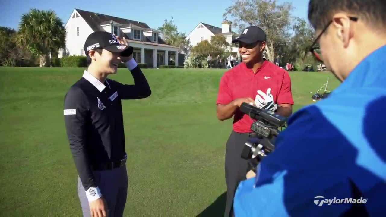 Park Sung Hyun bất ngờ và thích thú khi được tập cùng Tiger Woods