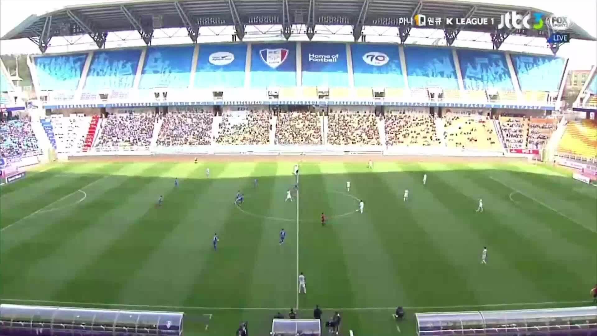 Suwon Bluewings 3-1 Incheon United
