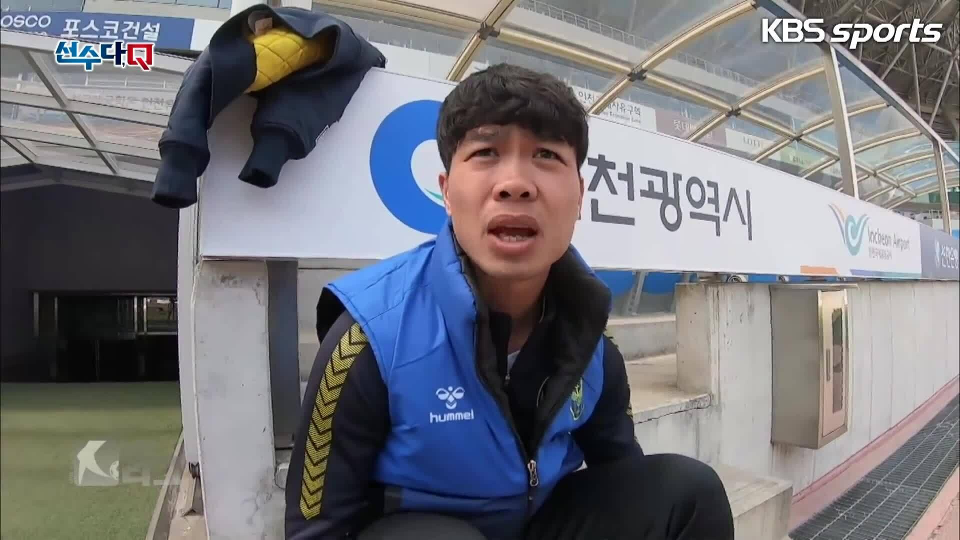 Công Phượng chia sẻcảm giác thi đấu tại K League 1 với KBS