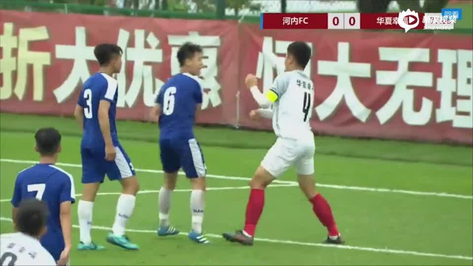 Cầu thủ trẻ Hà Nội đấm vào mặt đối thủ người Trung Quốc