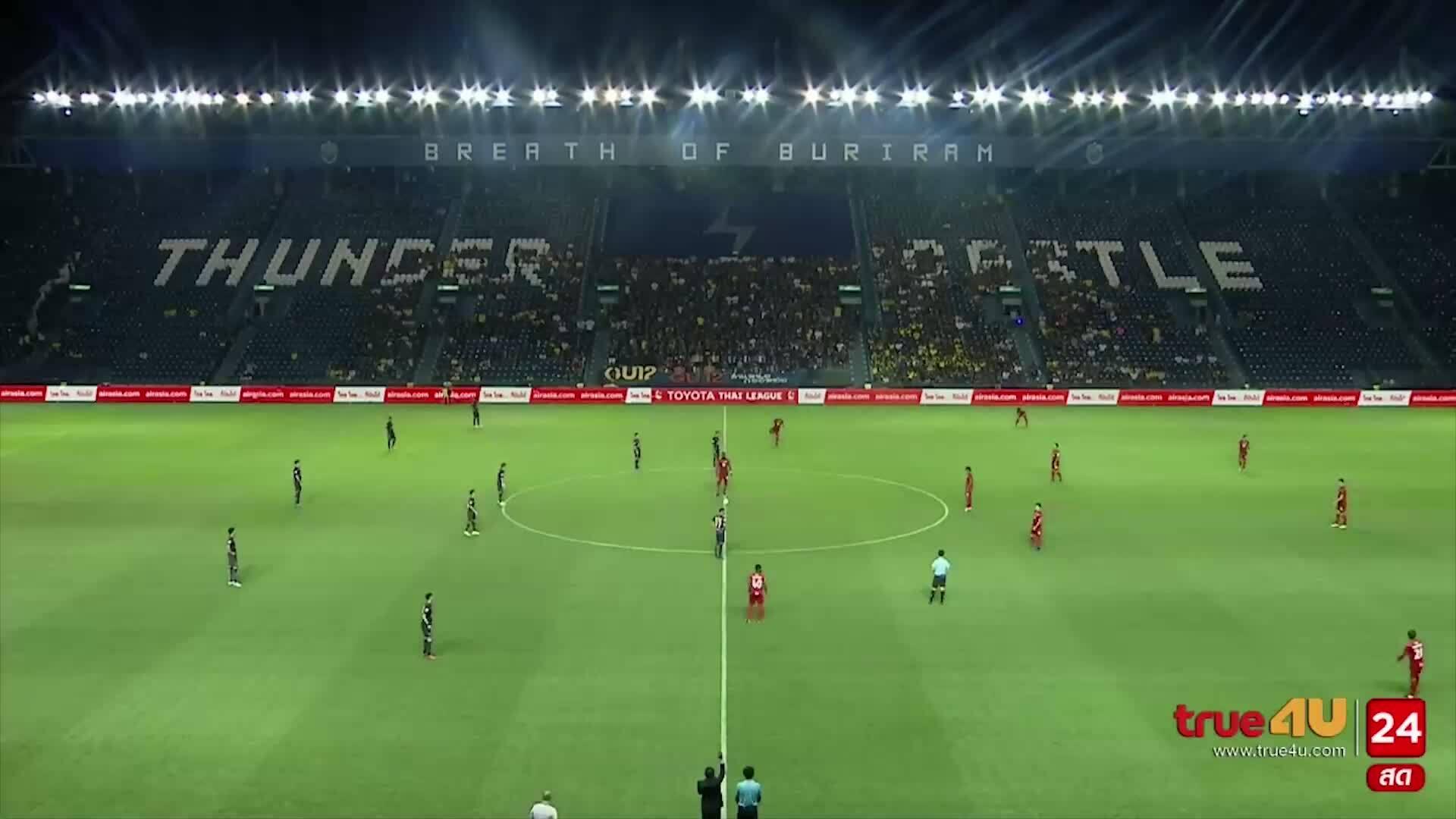 Buriram United 1-1 Trat