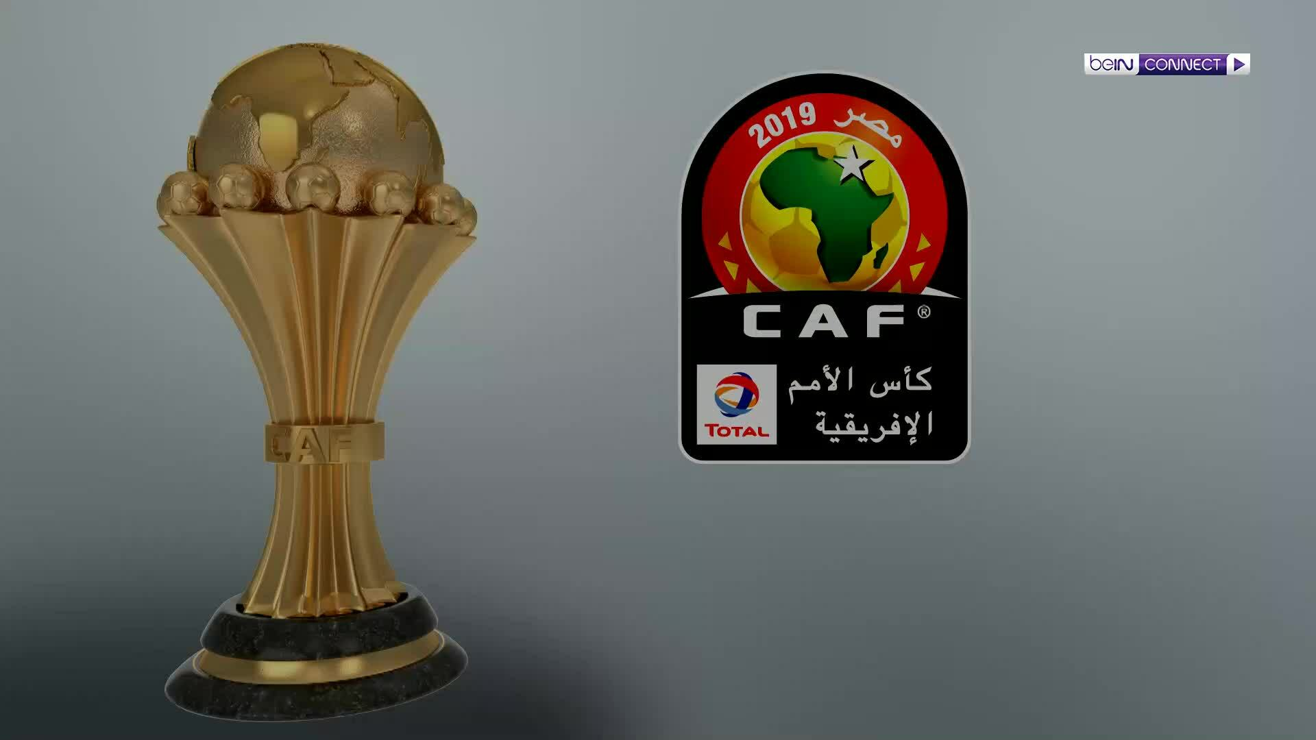 Senegal 0-1 Algeria