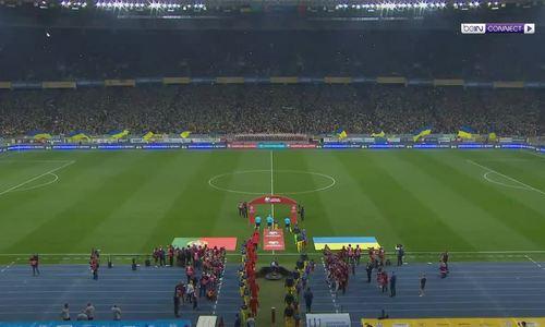Ukraine 2-1 Bồ Đào Nha