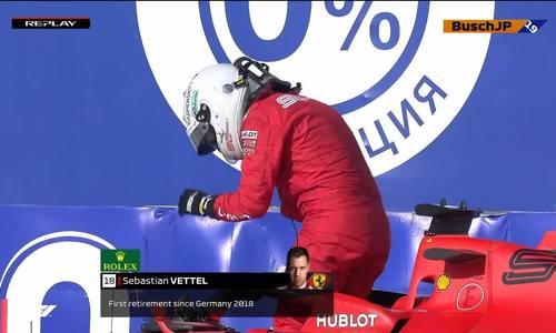 Vettel bỏ cuộc ở GP Nga 2019
