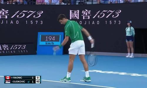 Milos Raonic 0-3 Novak Djokovic