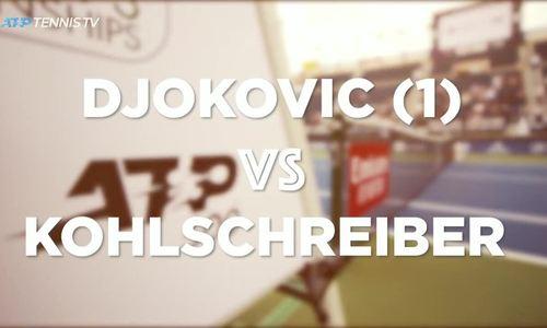 Djokovic 2-0 Kohlschreiber