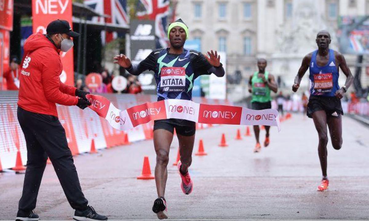 Kitara về nhất tại London Marathon 2020