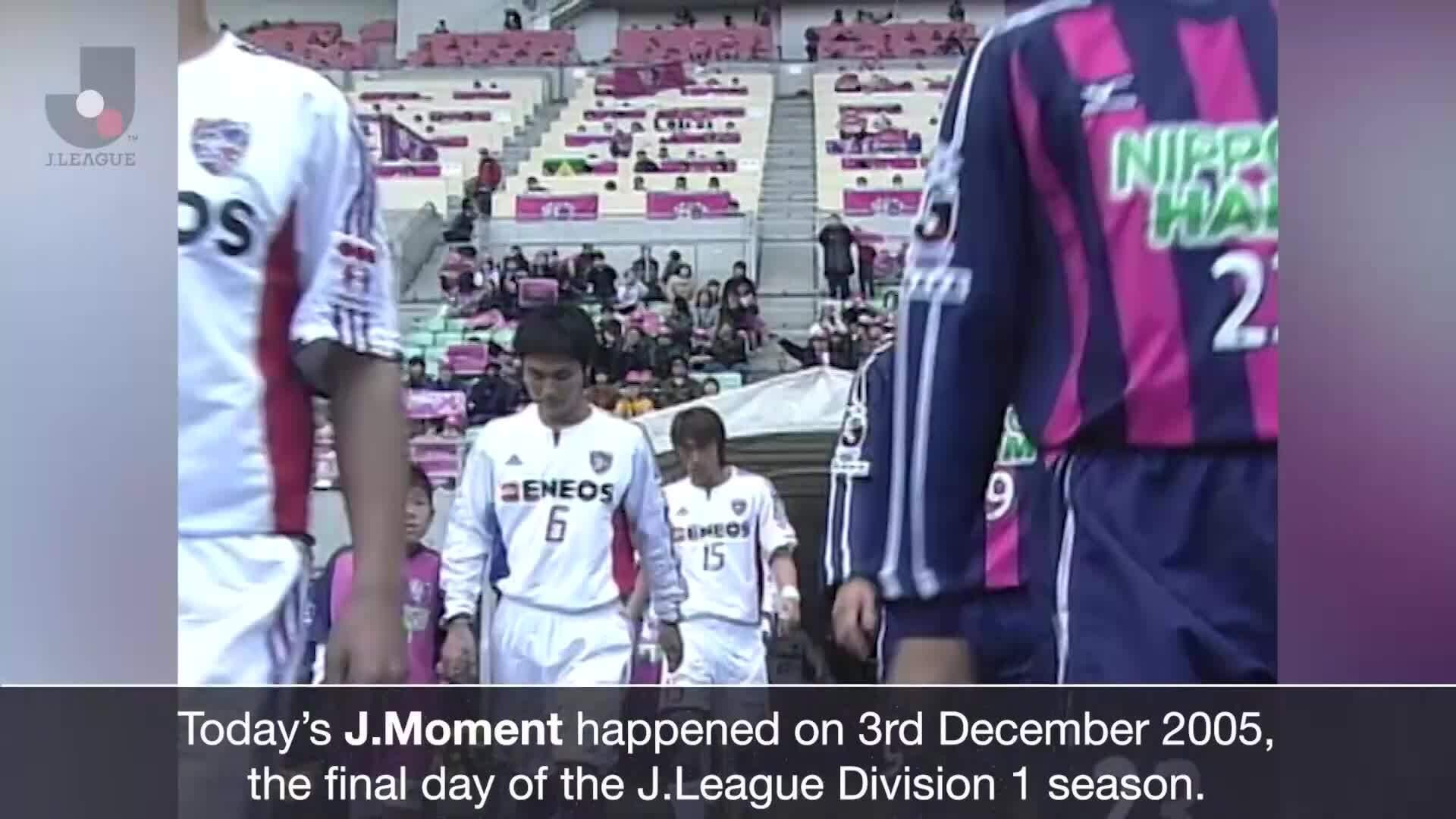 Trận đấu cuối cùng của Cerezo Osaka