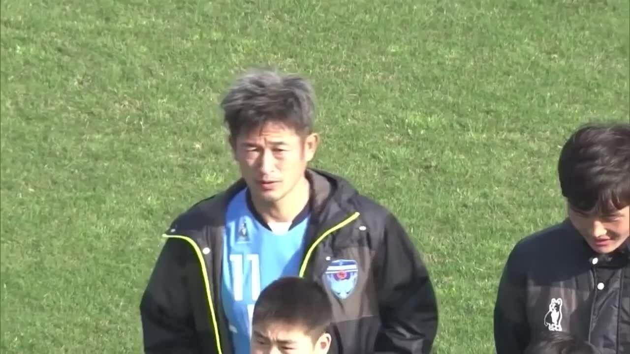 Kazu Miura tiếp tục thi đấu ở tuổi 54