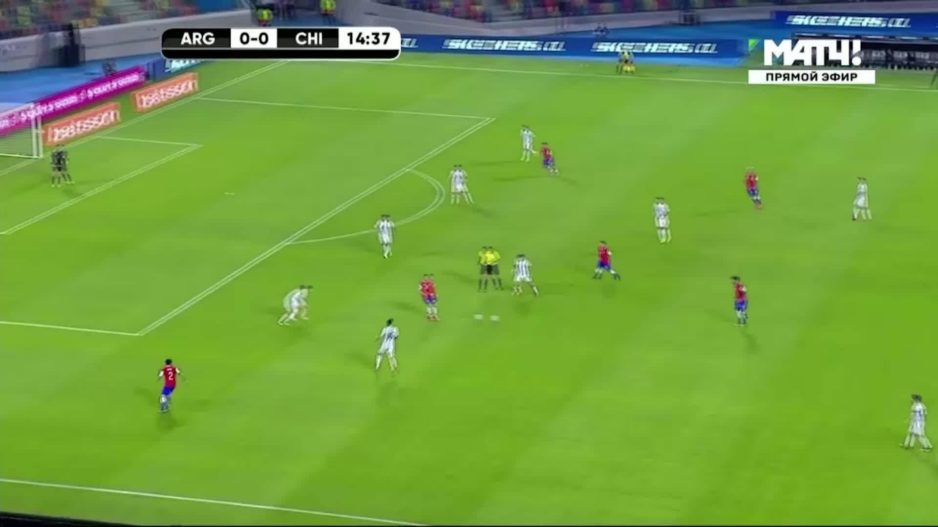Argentina 1-1 Chile