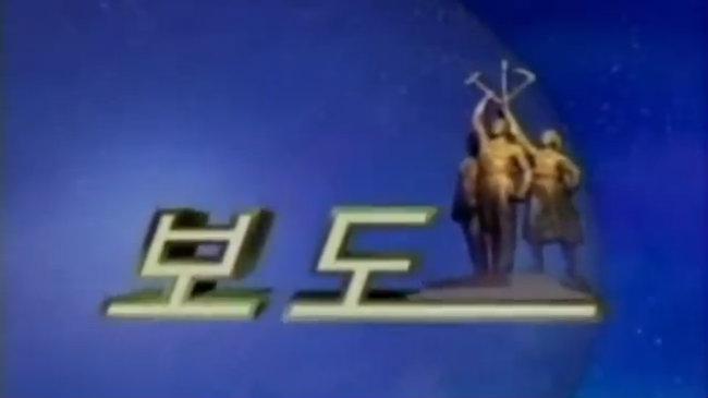 Kim Jong-un thị sát nhà máy điện thoại di động