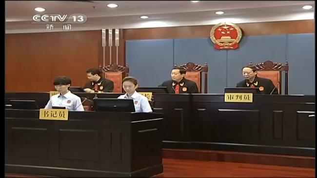 Bạc Hy Lai ghi chép tại phiên tòa