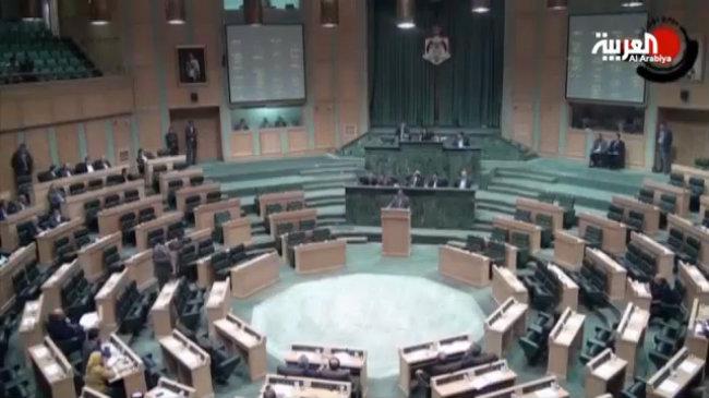 Nghị sĩ Jordan bắn súng trường trong quốc hội