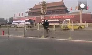 Cảnh sát phong tỏa quảng trường Thiên An Môn