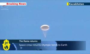 Đuốc Olymic trở về Trái Đất an toàn