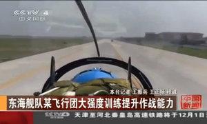 Chiến đấu cơ Trung Quốc tập trận trên biển Hoa Đông