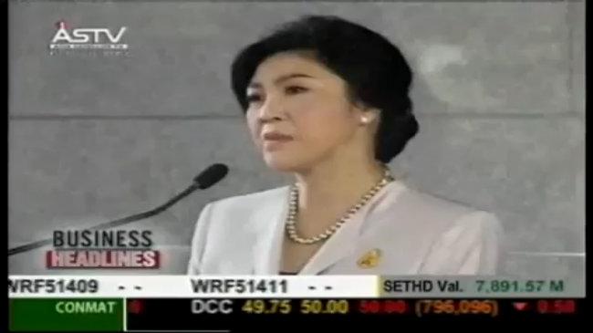 Thủ tướng Thái rưng rưng nước mắt