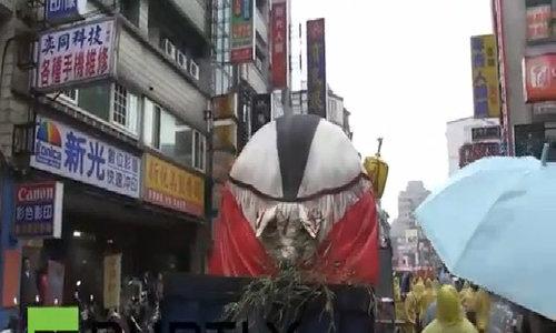Lễ rước lợn gần một tấn ở Đài Loan