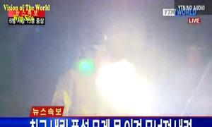 Sập nhà ở Hàn Quốc, 10 người chết