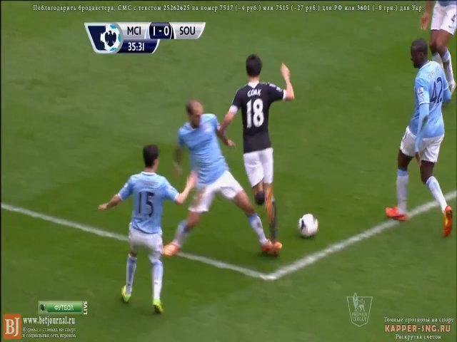 Lambert cân bằng tỷ số 1-1 cho Southampton