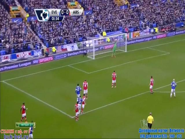 Osman dứt điểm vọt xà nang Arsenal