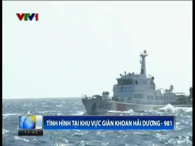 Diễn biến tại khu vực giành khoan HD-981 từ tàu CSB Việt Nam