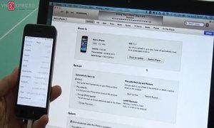 Nâng cấp iOS 8 beta cho iPhone