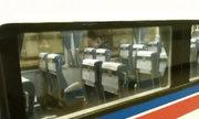Ghế tàu đảo chiều tại Nhật