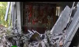 Thành phố hoang tàn sau thảm họa hạt nhân lớn nhất thế giới