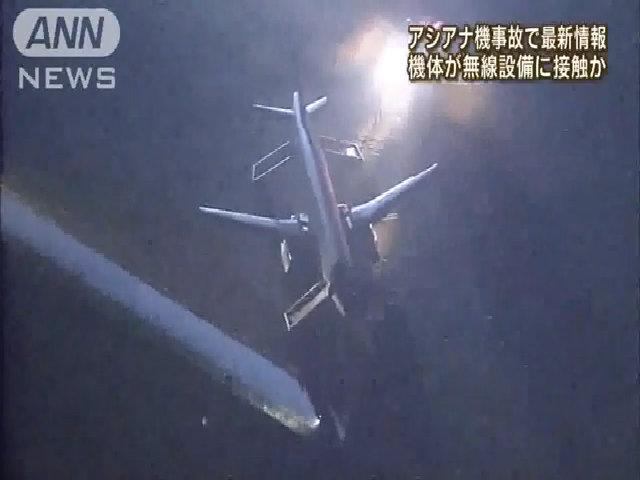 Hiện trường máy bay Asiana Airlines trượt đường băng ở Nhật Bản