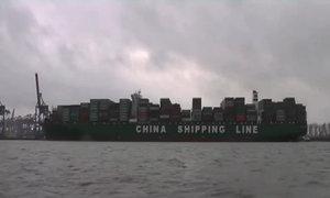 Tàu chở hàng giữ danh hiệu lớn nhất thế giới trong 53 ngày
