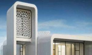 Phối cảnh tòa văn phòng in 3D đầu tiên trên thế giới