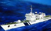 Tàu Cảnh sát biển SARANG của Ấn Độ đến TP HCM