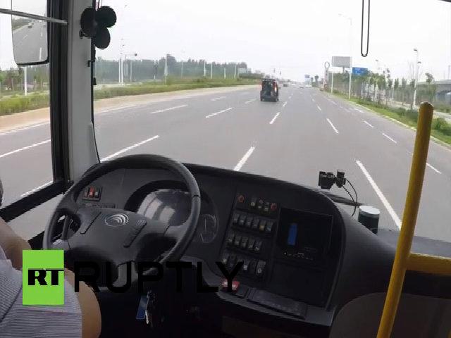 Xe buýt tự lái ở Trung Quốc
