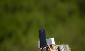 LG G4 thành 'nạn nhân' của súng trường