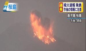 Núi lửa phun ra sét gần nhà máy điện hạt nhân Nhật