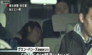 Nhật Bản bắt nhóm nghi phạm Việt cướp tài sản, chém người
