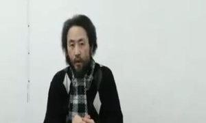 Con tin Nhật bị bắt cóc ở Syria gửi thông điệp về nhà
