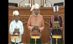 Lễ tuyên thệ của tổng thống dân sự Myanmar đầu tiên trong hơn 50 năm