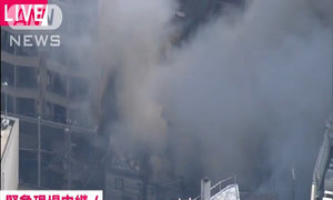 Cháy quán rượu lan sang 6 tòa nhà ở Tokyo