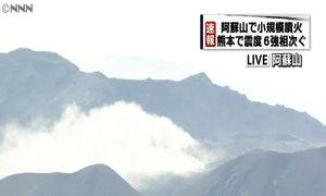 Khói bốc cao 100 m do núi lửa phun trào sau động đất Nhật