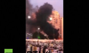 Đánh bom tự sát tại thánh địa Hồi giáo Arab Saudi