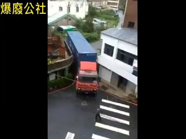 Xe container lách qua ngách siêu hẹp