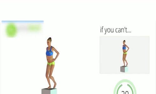 Bài tập 7 phút giảm cân tại nhà hơn đến phòng gym