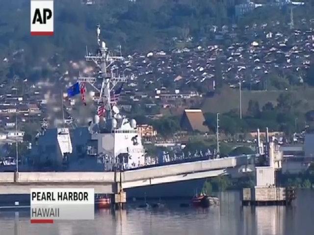 Lễ tưởng niệm 75 năm trận Trân Châu Cảng