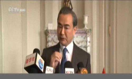 Trung Quốc cảnh báo phá chính sách 'Một Trung Quốc' là tự lấy đá đập vào chân