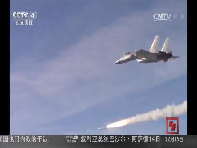 Tiêm kích hạm J-15 Trung Quốc phóng thành công tên lửa hành trình