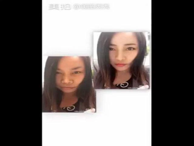 Cô gái xấu xí háo 'thiên nga' nhờ vào photoshop