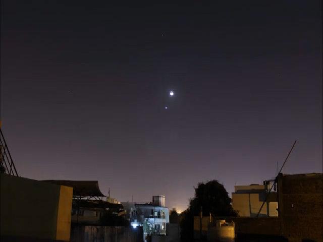 Sao Hỏa, Mặt Trăng, sao Kim xếp thẳng hàng trên bầu trời Anh
